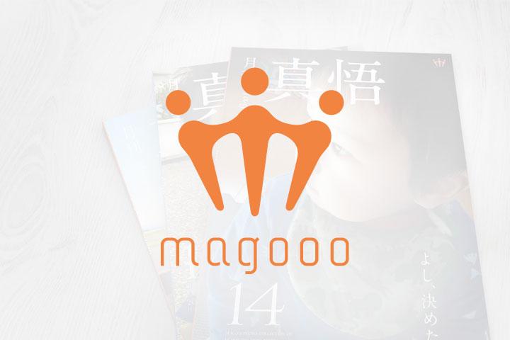 Magooo(マゴー!)なら子供の写真が簡単でオシャレなアルバムに生まれ変わる!