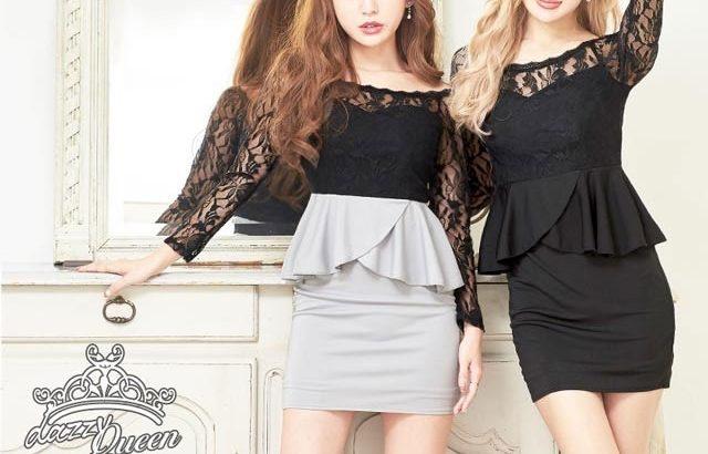 『枚数は欲しいけど安っぽいのはちょっと…』に適したキャバ嬢ドレス通販コレクション