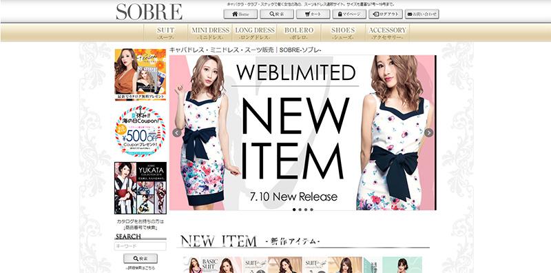 SOBRE(ソブレ)|キャバ嬢ドレスコレクション