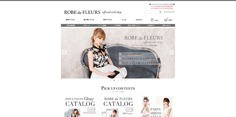 ROBE de FLEURS(ローブドフルール)