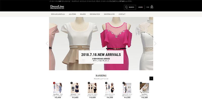 Dress Line(ドレスライン)